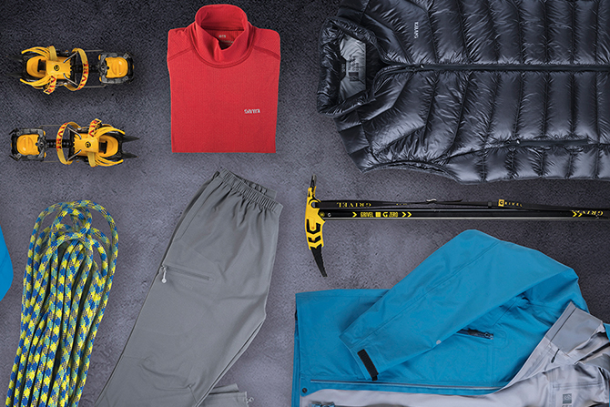 4870076298132 Комплекты одежды для активности в горах